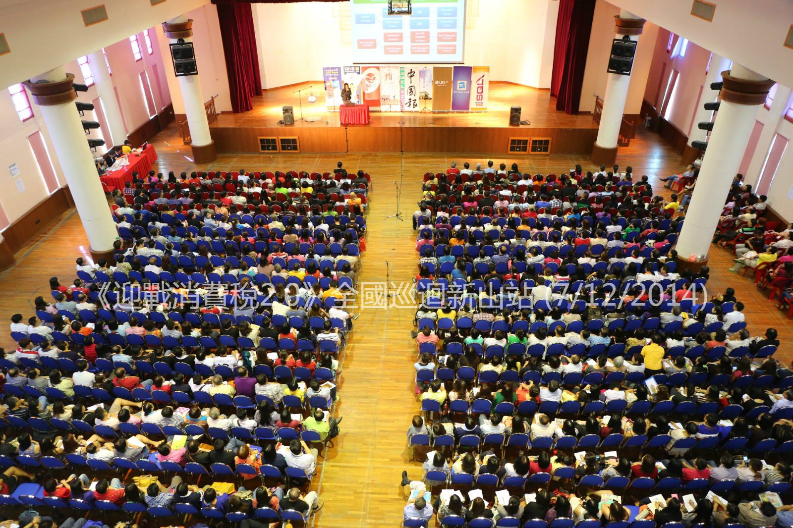 Johor Bharu - 8 December 2014