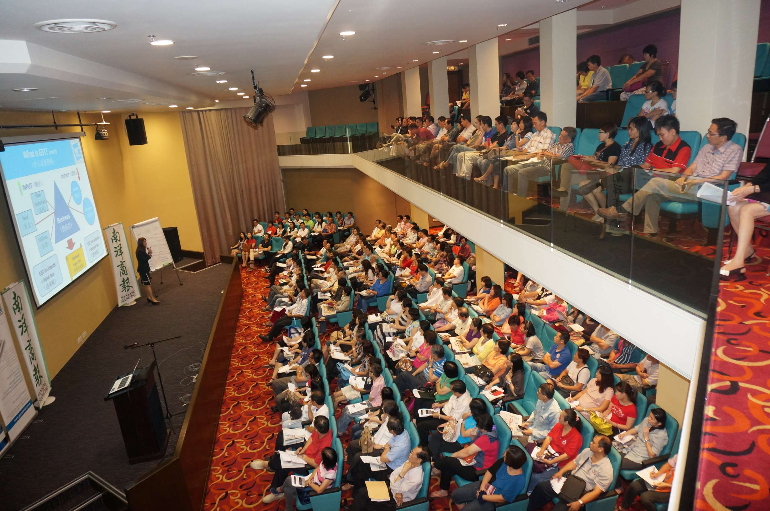 GST Overview at Nanyang - 27 September 2014