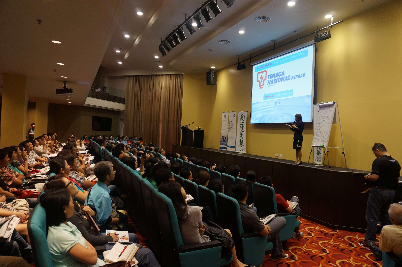 GST Overview at Nanyang - 27 September 2014