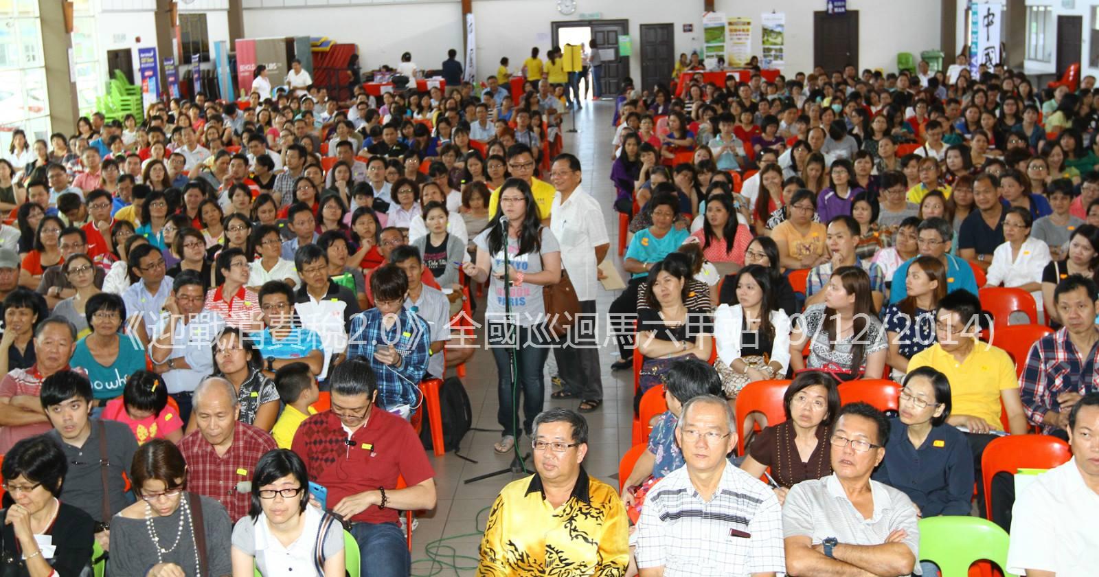 Malacca - 9 December 2014