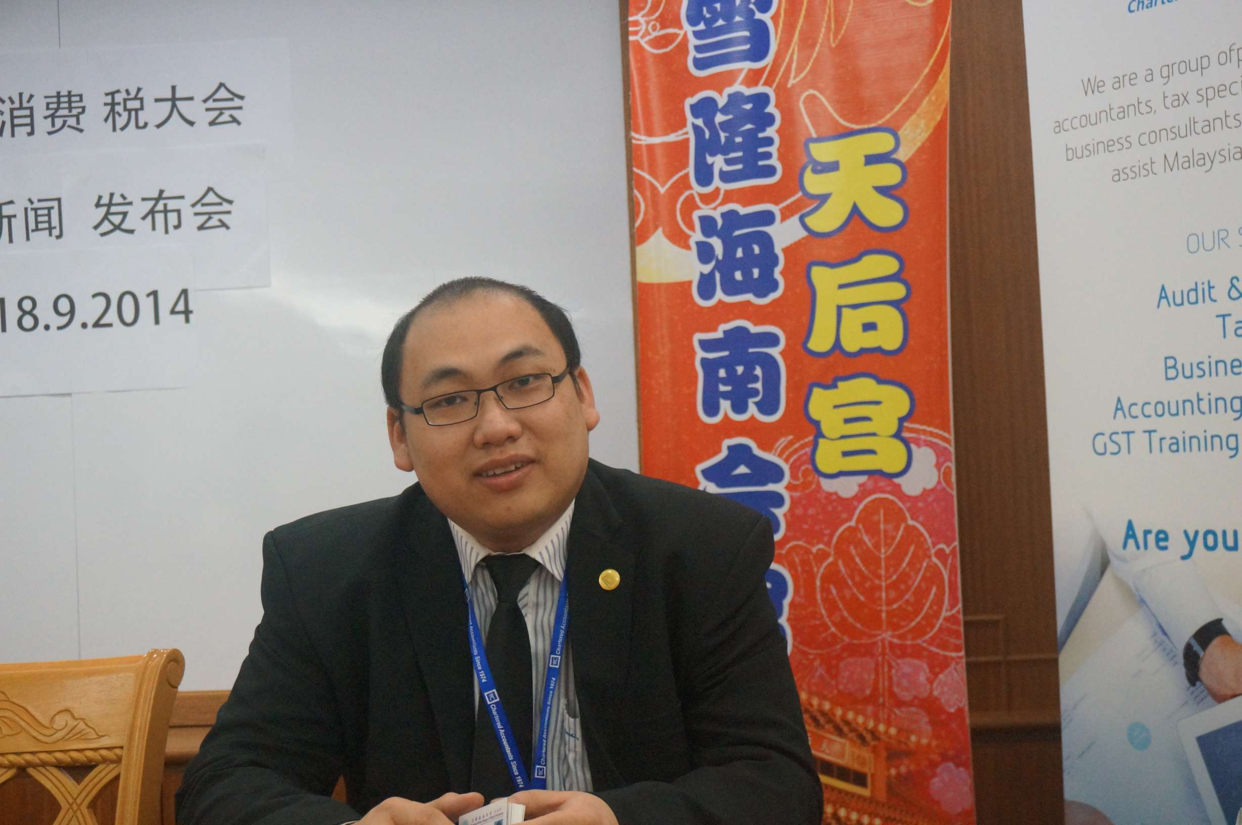 Press Conference at China Press - 18 September 2014