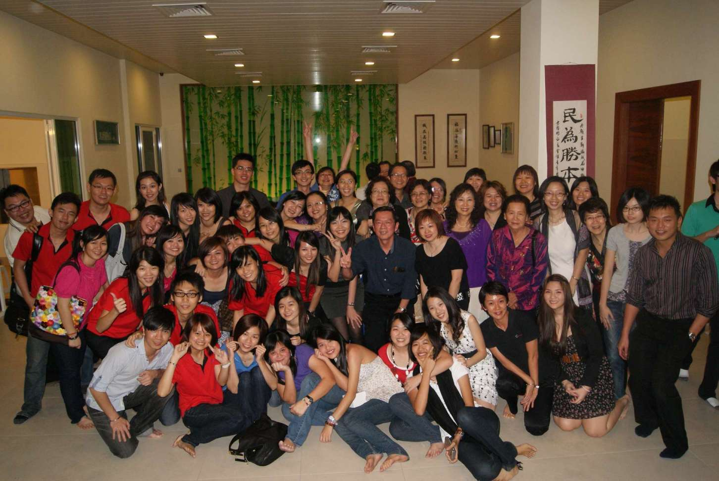 YYC Annual Dinner 2010